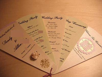 Segmented Fan Wedding Program